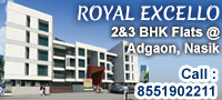 Royal Excello, A Residential project comprising of 2 BHK apartments by S P Landmarks located at Adgaon, Nashik.